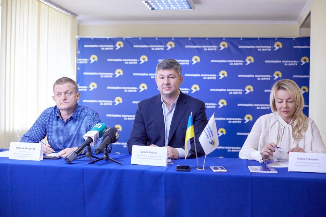 "Партия ОПЗЖ реализует проект ""Паспорт дома"" для жителей Днепра"