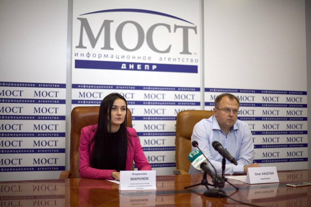 ОПЗЖ лидирует на выборах в Днепропетровский областной совет, - соцопрос