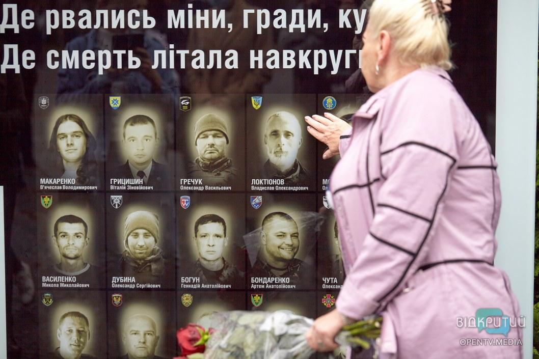 В Днепре на Аллее памяти появилась новая стела (ФОТО)