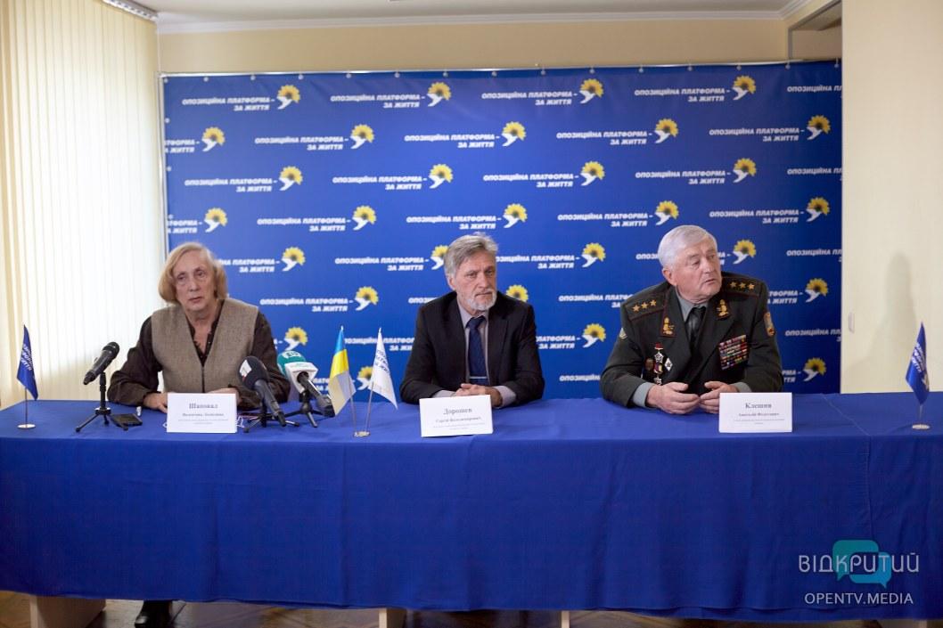 Ветераны Днепропетровщины идут на выборы вместе с партией ОПЗЖ