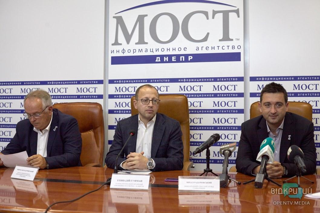 На Днепропетровщине по приглашению «ОППОЗИЦИОННОЙ ПЛАТФОРМЫ – ЗА ЖИЗНЬ» международные наблюдатели будут следить за проведением местных выборов