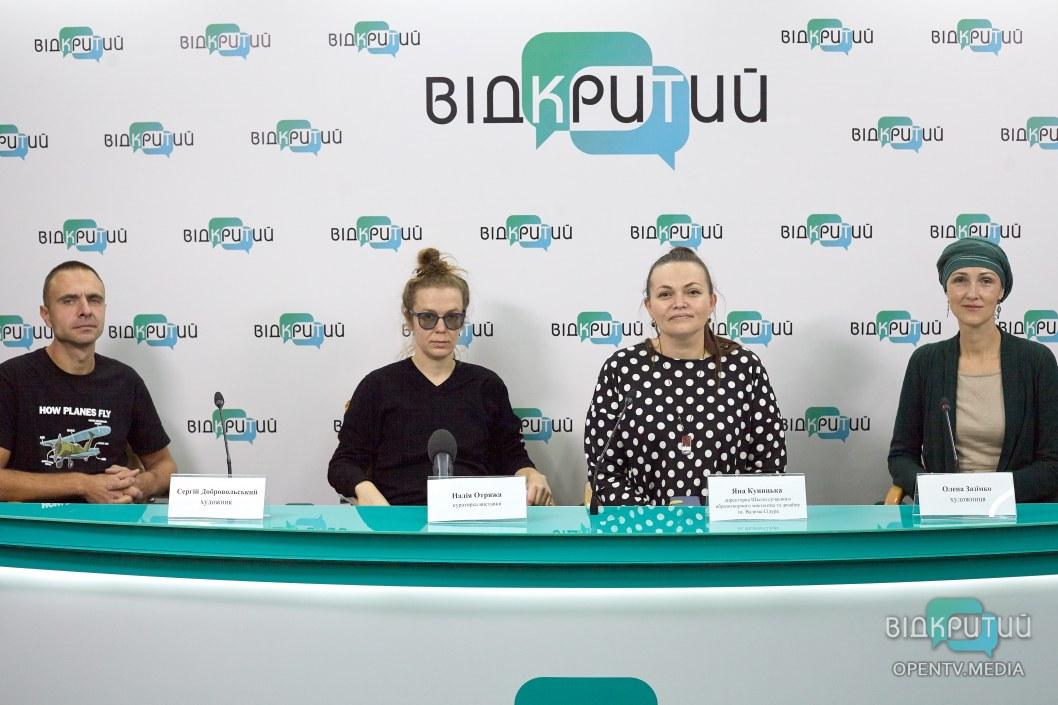 Художники від 11 і старші: у Дніпрі відкрилась нова всеукраїнська виставка молодих митців