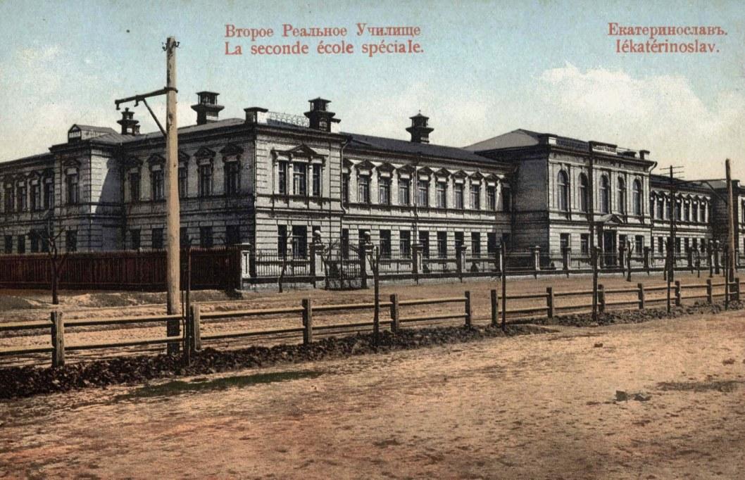 Как в Днепре выглядит старое здание екатеринославской мужской гимназии (ФОТО)