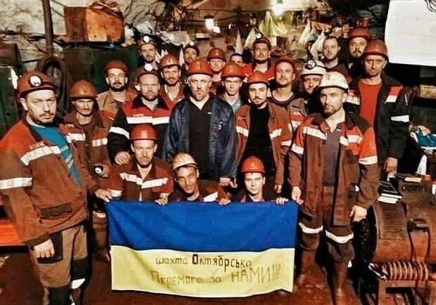 Протестующих горняков Кривого Рога запугивают судебными исками, - Волынец