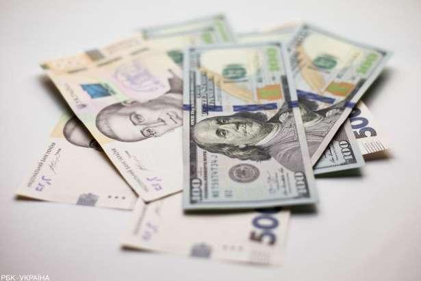 Актуальный курс валют на 29 октября