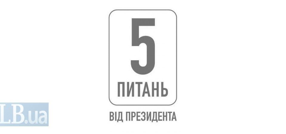 5f8c7636da36e