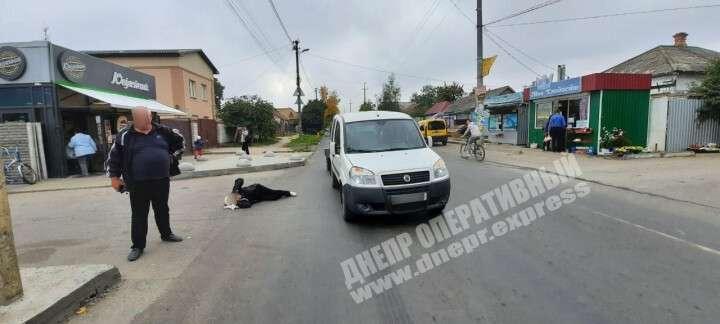 В Днепре на Романовского машина сбила пожилую женщину