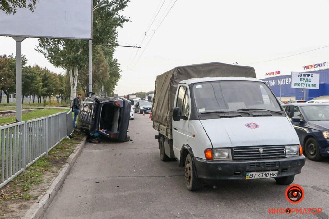 DTP Na Zaporozhskom SHosse 1 of 10