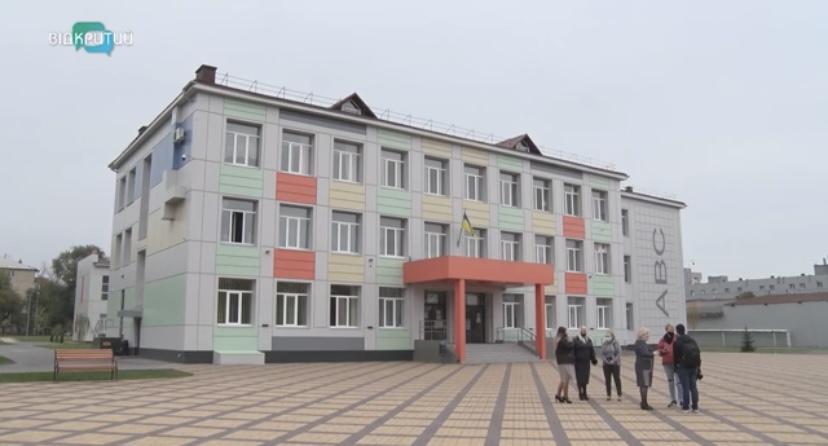 В Днепре продолжают капитально ремонтировать школы