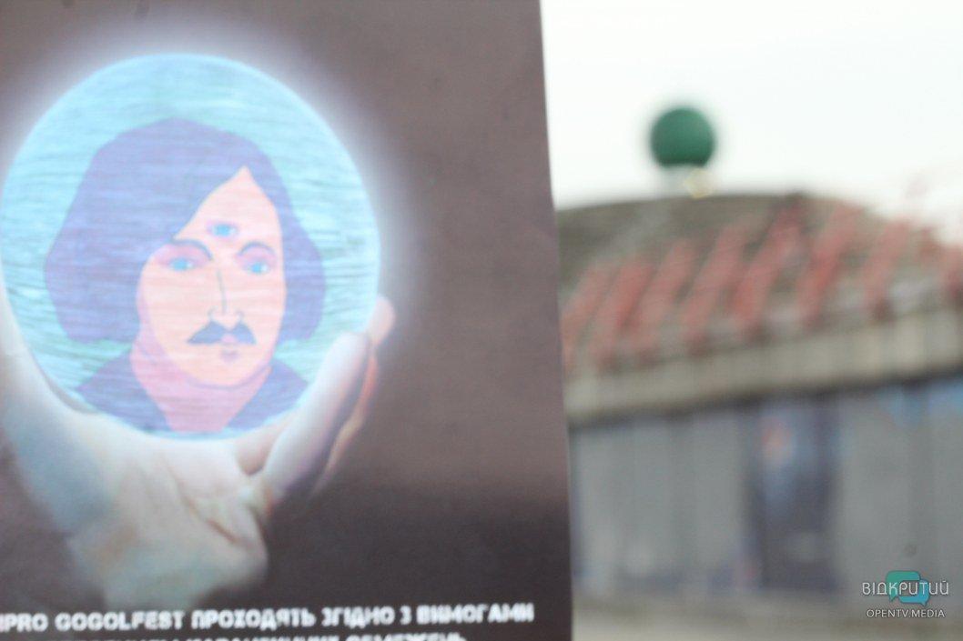 ГогольFest в Днепре: журналистам показали локации (ФОТОРЕПОРТАЖ)