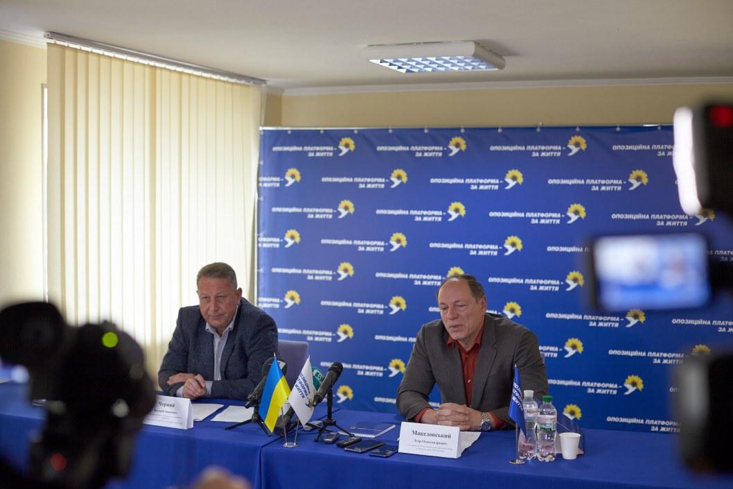 Кандидаты в депутаты от ОПЗЖ презентовали стратегию развития медицины в регионе