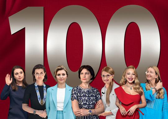 4 днепрянки вошли в сотню самых влиятельных женщин Украины