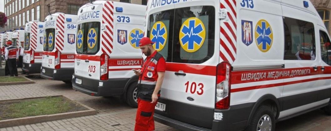 В Кривом Роге труп из квартиры доставали спасатели