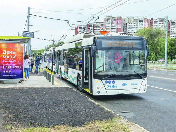 Днепровские чиновники обсудили перспективы развития городского транспорта