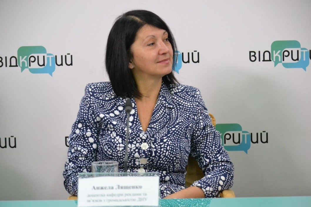 23 жовтня – Всесвітній день рекламіста: де у Дніпрі навчають цій професії і як вона розвивається в Україні