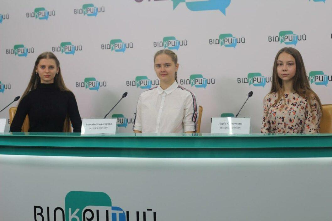 Дніпровські школярки розробляють проєкти екологічних велостанцій для міста