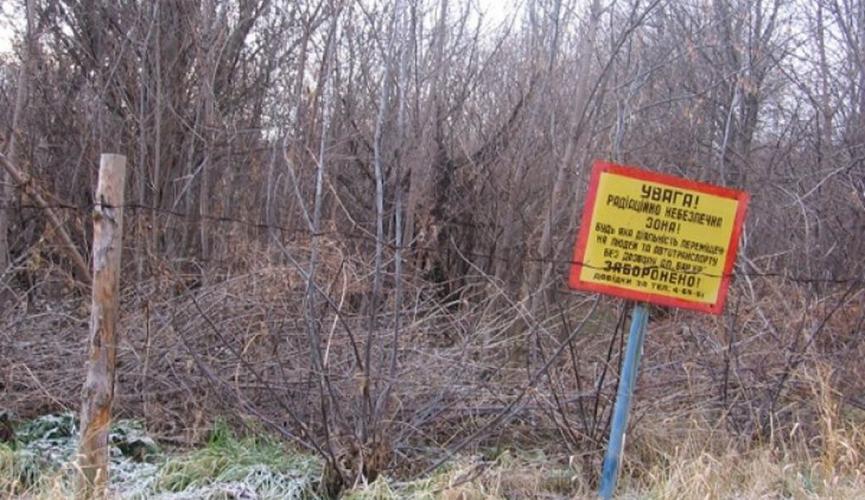 В Каменском обсудили вопросы экологической безопасности бывшего ПХЗ