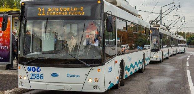 В Днепре появился новый маршрут автотранспорта
