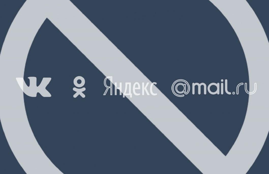 СБУ обратилось в Apple и Google, чтобы они заблокировали в своих сервисах приложение «ВКонтакте»