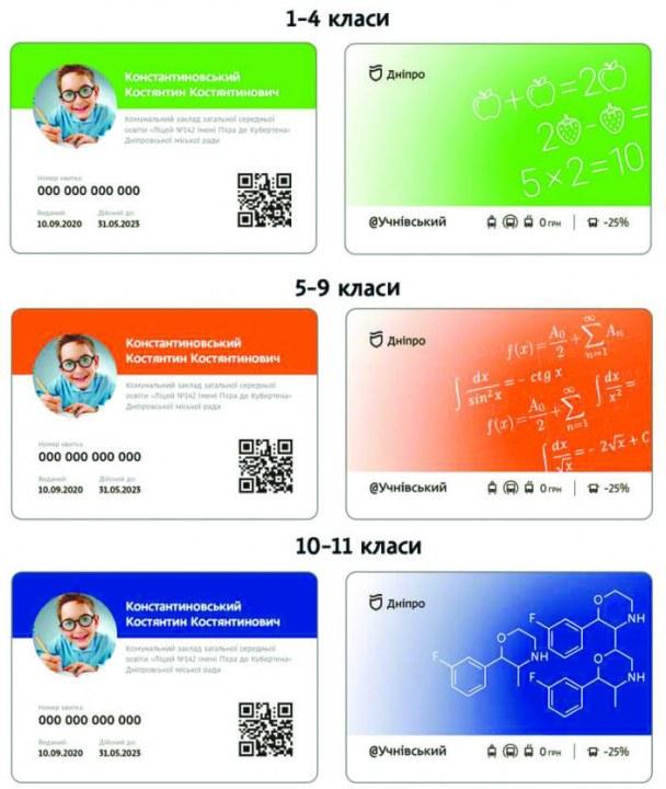 uchnyvsky 704x833 1