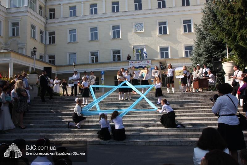 Реконструкция еврейской школы в Днепре: улицу Шнеерсона сузят