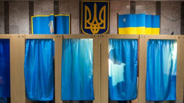 Итоги выборов в Днепровский райсовет: в ЦИК назвали победившие партии