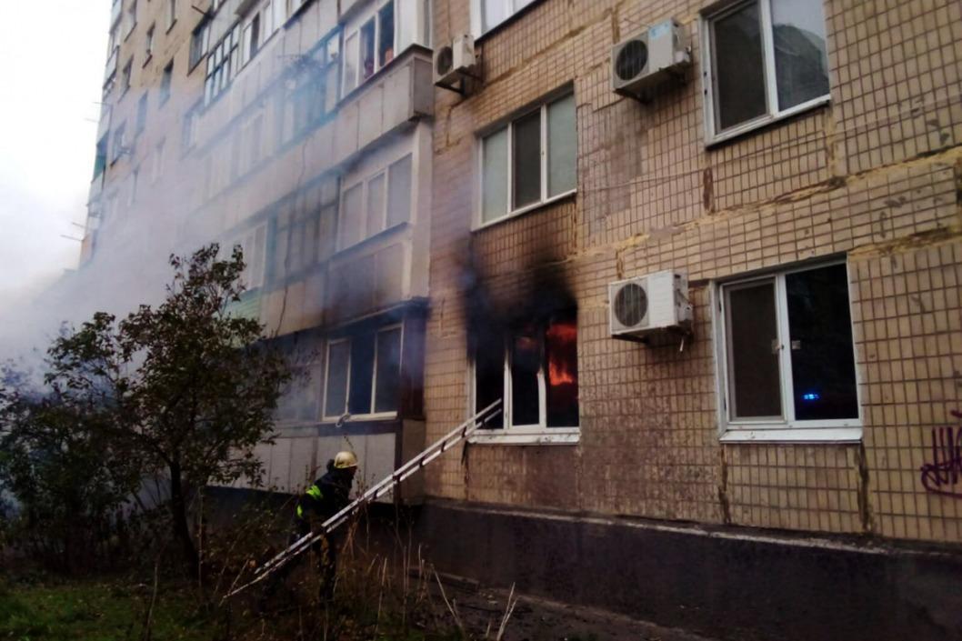 В Кривом Роге горела девятиэтажка (ФОТО)
