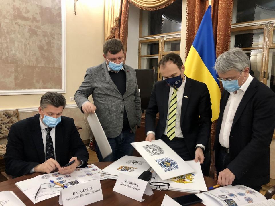 В Украине выбрали победителя конкурса на лучший эскиз большого Государственного герба