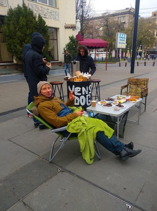 В Днепре на Короленко устроили «ресторан выходного дня»