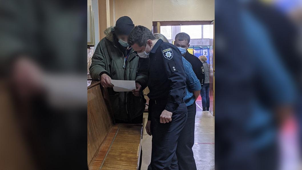 В Днепре продолжают фиксировать нарушения на выборах: голос за водку