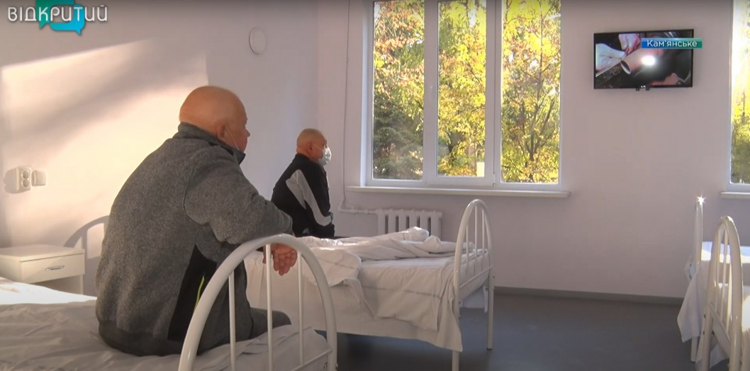 В Каменском завершили капитальный ремонт онкологического отделения городской больницы