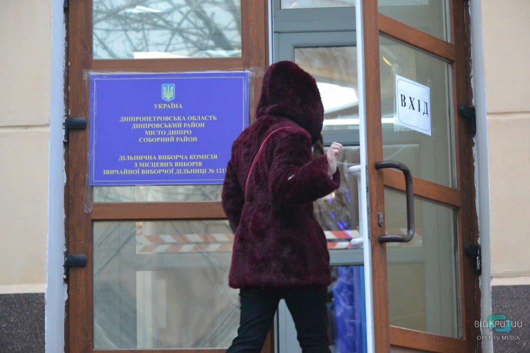 Второй тур местных выборов в Днепре: что происходит на избирательных участках