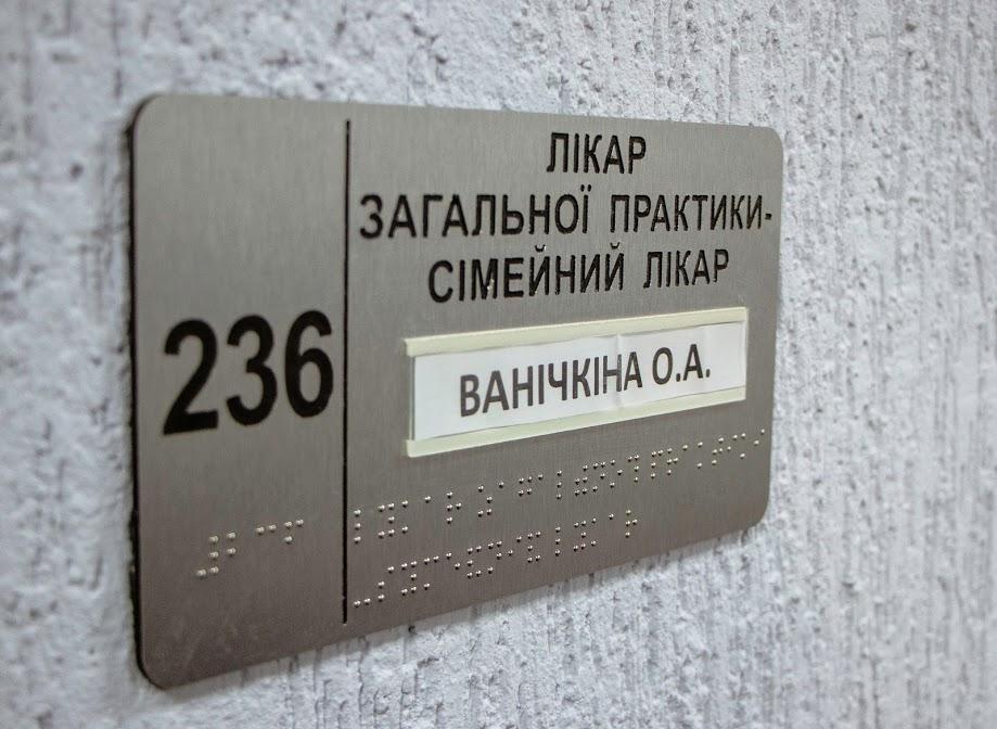 IMG 2378