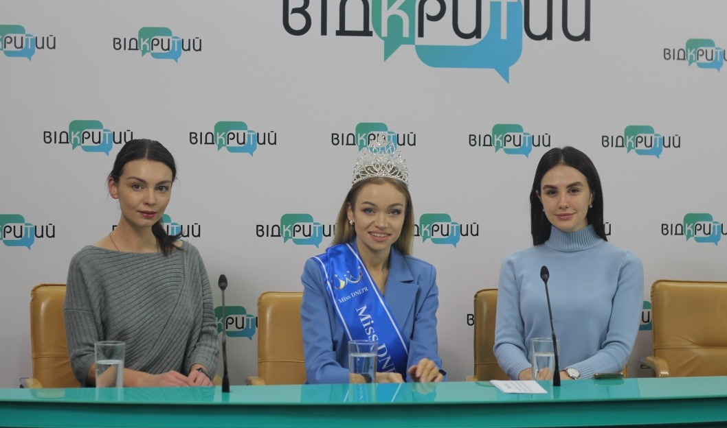 Конкурс краси – це не про зовнішність: у Дніпрі обрали головну міс цього року