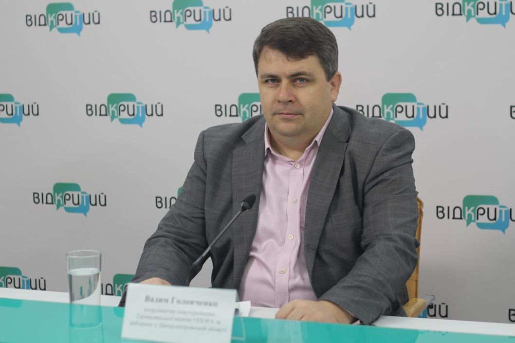 Результати голосування та післявиборчі процеси на Дніпропетровщині