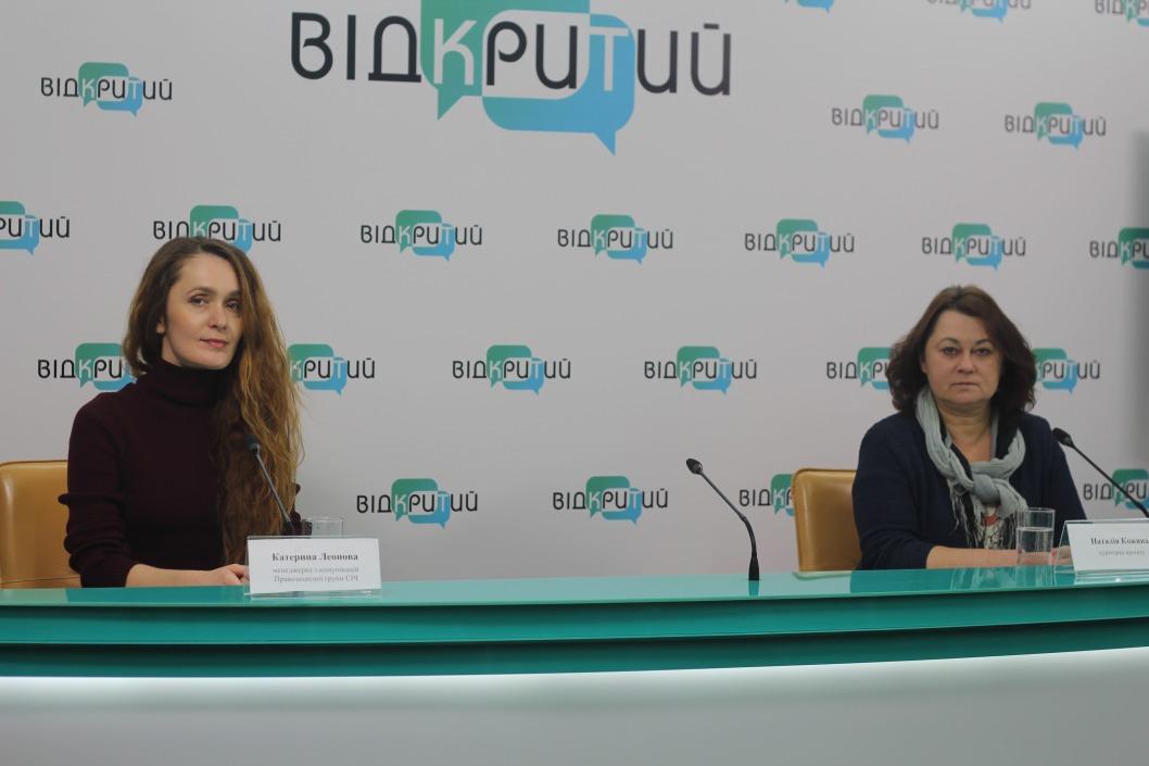 Дніпровська організація допомагає мешканцям прифронтових міст відстоювати право на гідний рівень життя