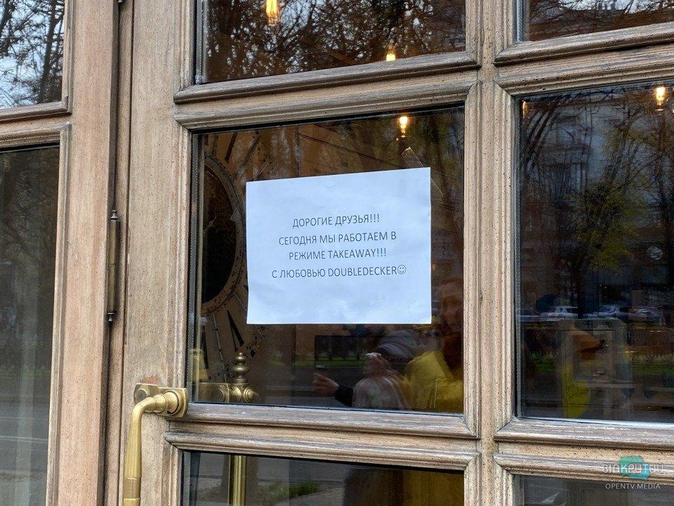 Карантин выходного дня: как в Днепре работают ТРЦ и кафе
