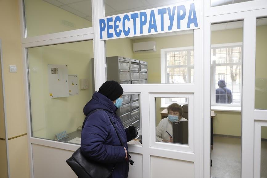 В Днепре отремонтировали амбулаторию (ФОТО)