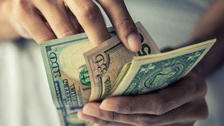 Актуальный курс валют на 27 ноября