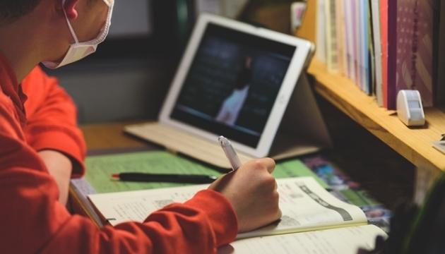 Как перевести ребенка на дистанционное обучение: объяснение МОЗ
