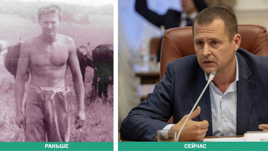 Кандидаты в мэры Днепра: как они выглядели в юности (ФОТО)