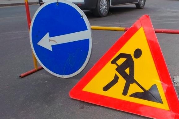 В центре Днепра планируют перекрыть несколько улиц