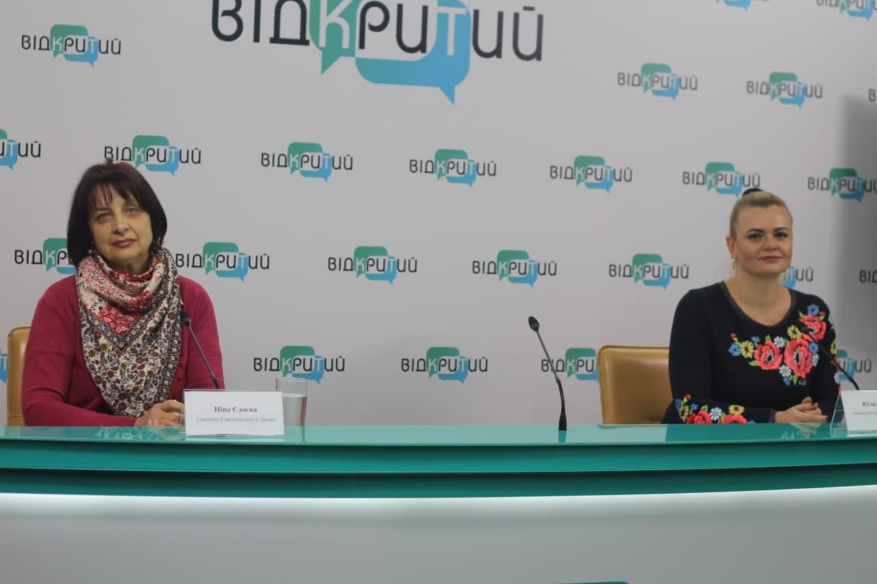21 листопада – День гідності та свободи: Євромайдан у Дніпрі очима учасників