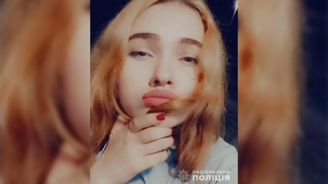 На Днепропетровщине разыскивают без вести пропавшую 15-летнюю девочку