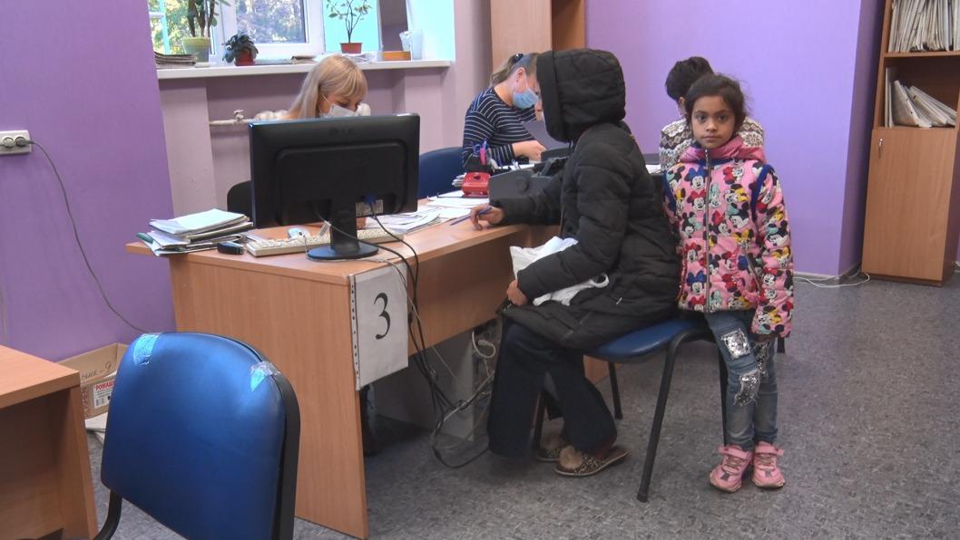 Какую денежную помощь могут получить семьи с детьми в Каменском