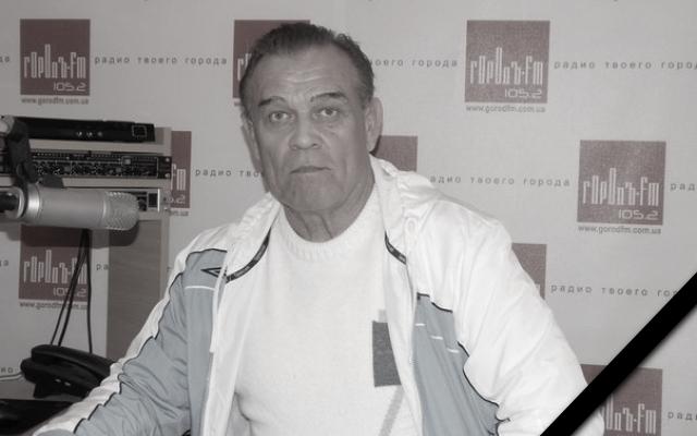 В Кривом Роге скончался народный артист Украины