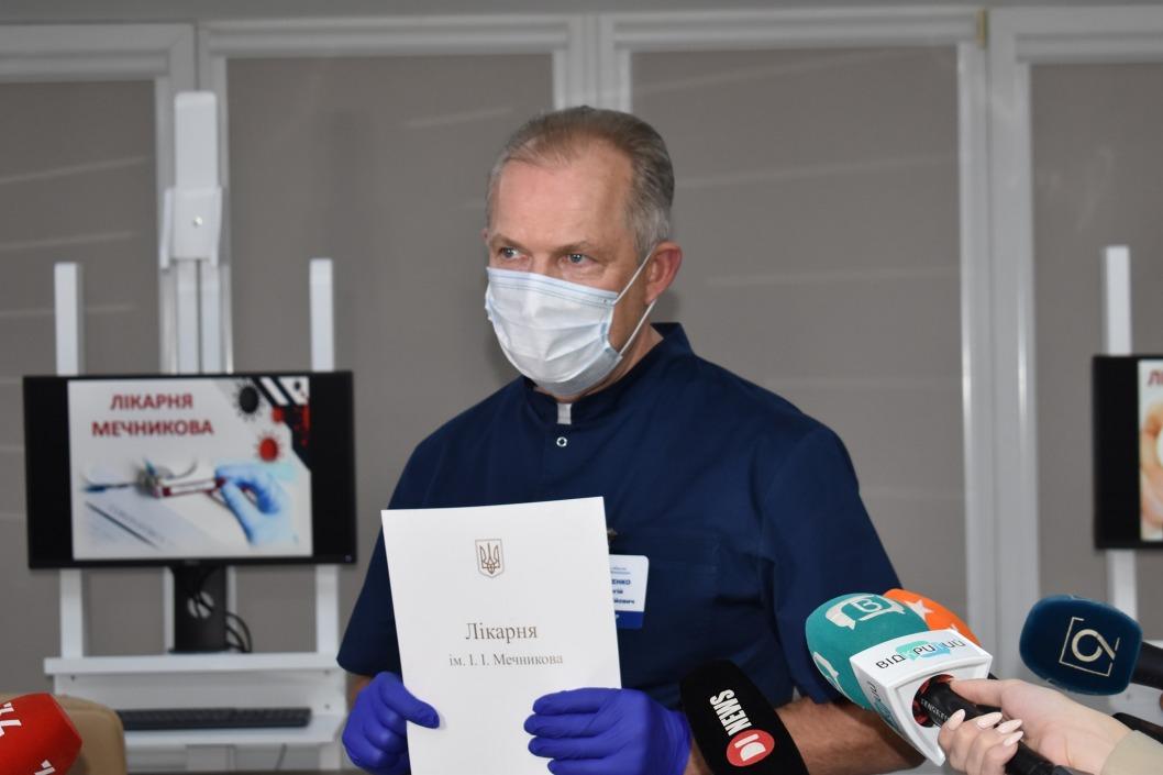 В Днепре от коронавируса вылечили медсестру, у которой было поражено 95% легких