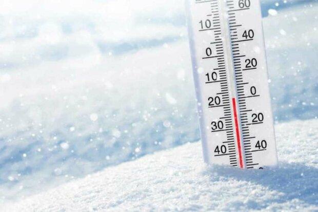 Какая погода будет в Днепре и области 7 декабря