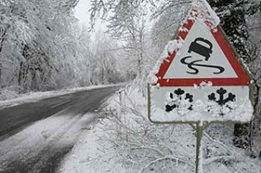 Осторожно, гололёд: в МВД дали рекомендации водителям