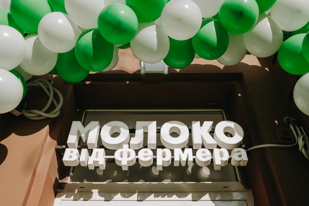 Молоко от фермера: в Днепре открылся магазин-кофейня